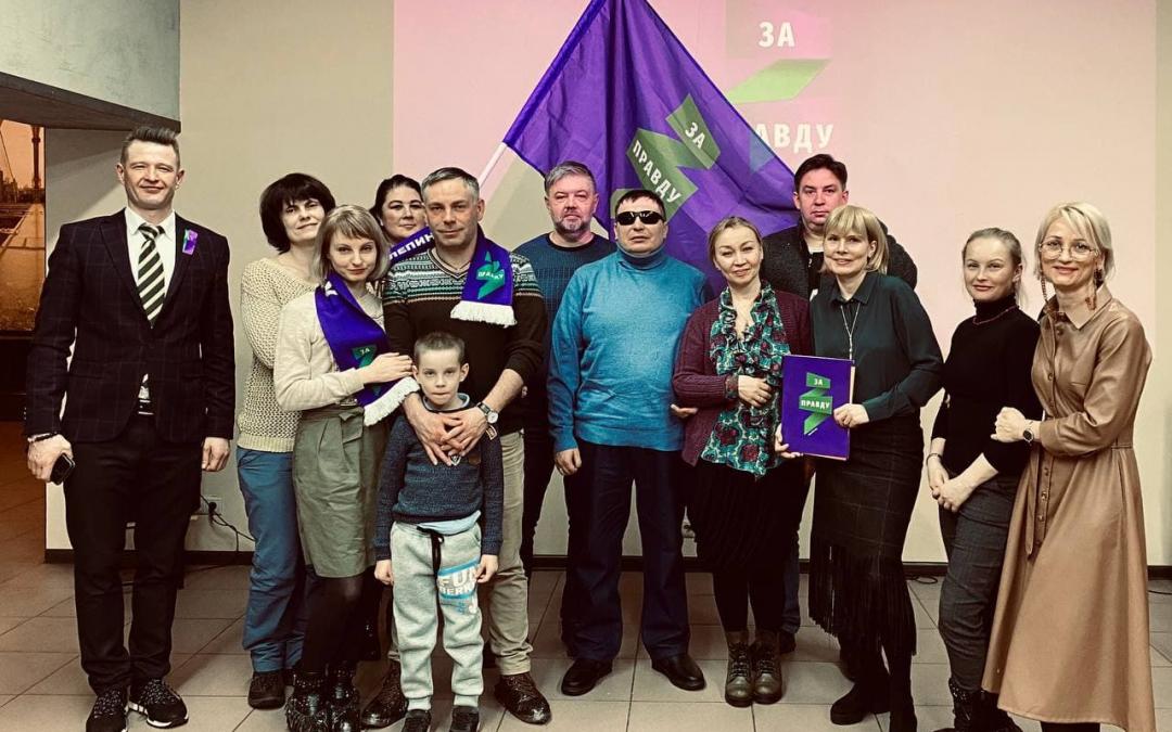 Очередное заседание дискуссионного клуба «ЗА ПРАВДУ» в Красногорске