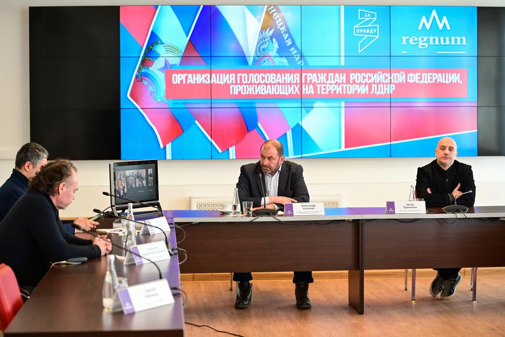 Жители Донбасса должны быть представлены в Государственной думе, а не в Верховной раде 6