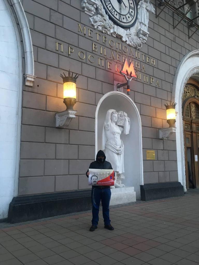 Увековечим вклад Сталина в строительство метрополитена 5