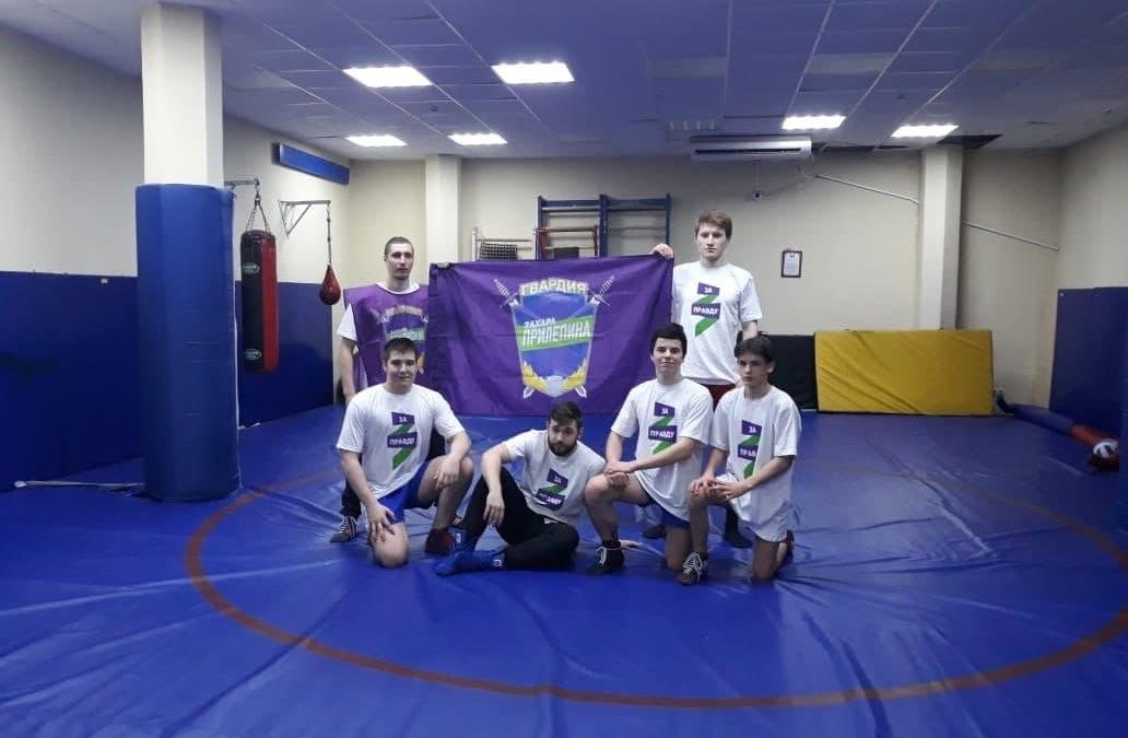 Гвардия – за спорт в Москве