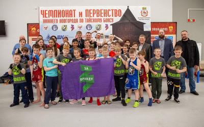 При поддержке Движения Захара Прилепина состоялись чемпионат и первенство Нижегородской области по тайскому боксу