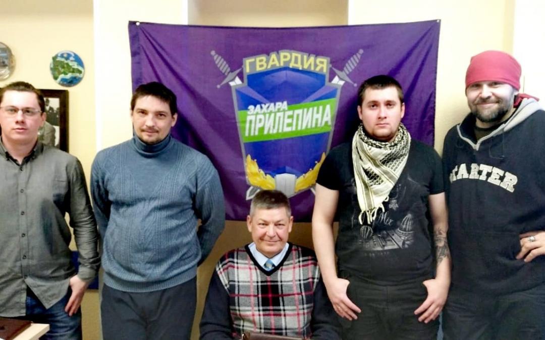Состоялось собрание Гвардии Захара Прилепина в Омске