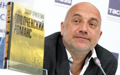 «Литературная газета» присудила премию Захару Прилепину