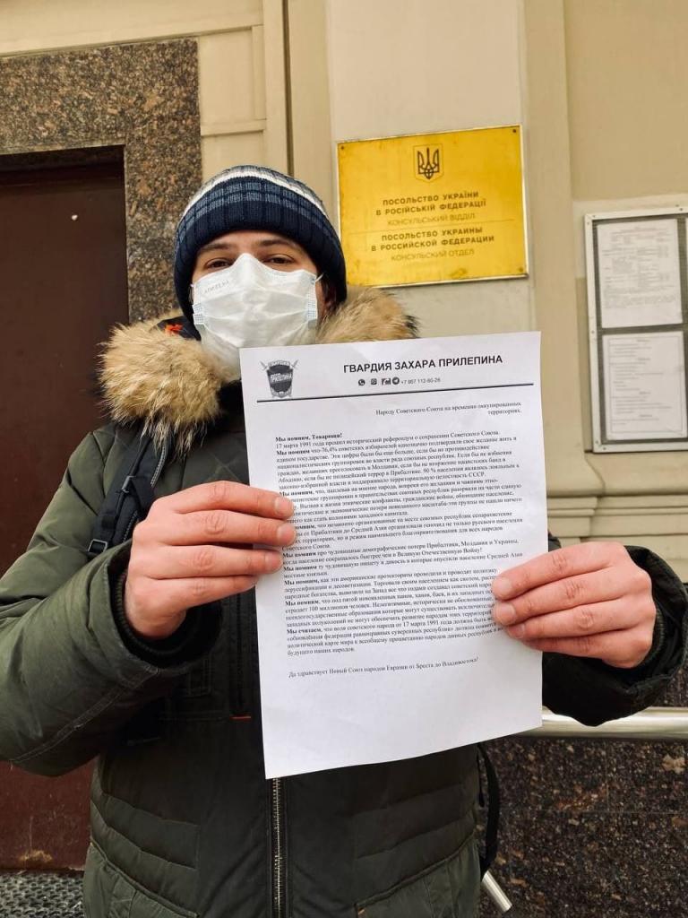 Гвардия Захара Прилепина обратилась с открытым письмом к бывшим республикам СССР 5