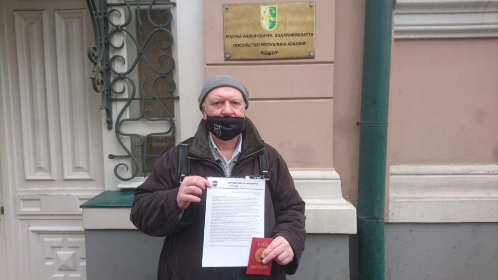 Гвардия Захара Прилепина обратилась с открытым письмом к бывшим республикам СССР 2