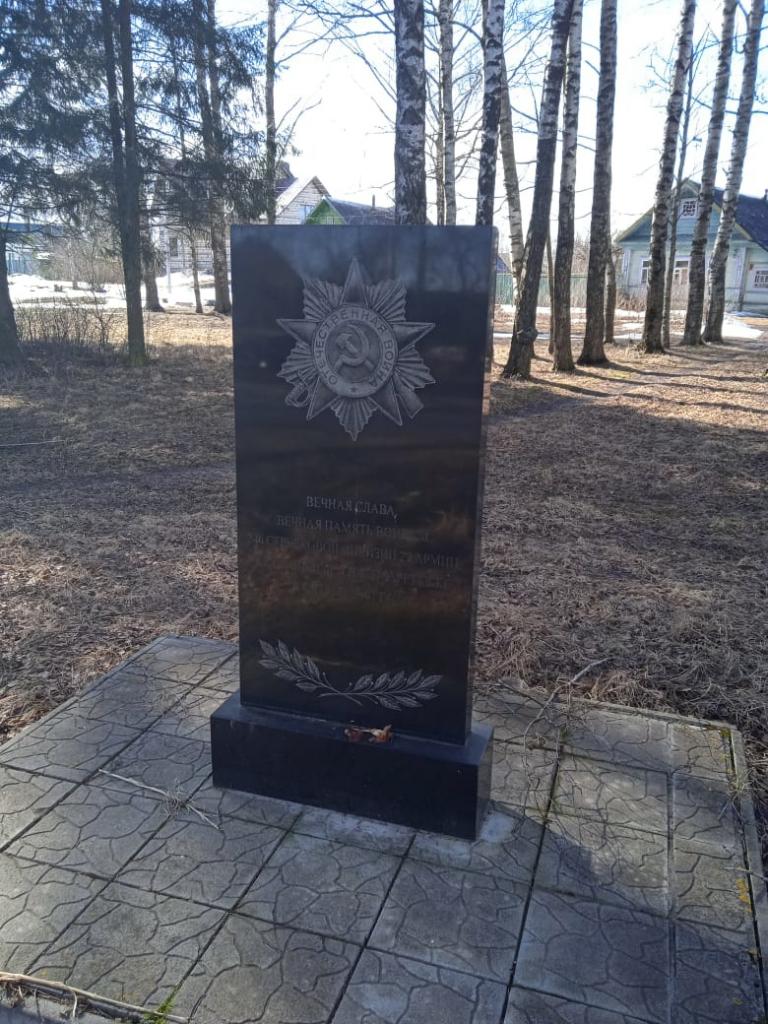 Братское захоронение воинов ВОВ в Тверской области не должно исчезнуть с лица земли 3