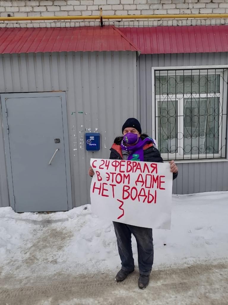 В Ульяновске Движение Захара Прилепина спасает жителей дома, оставшихся без водоснабжения 2