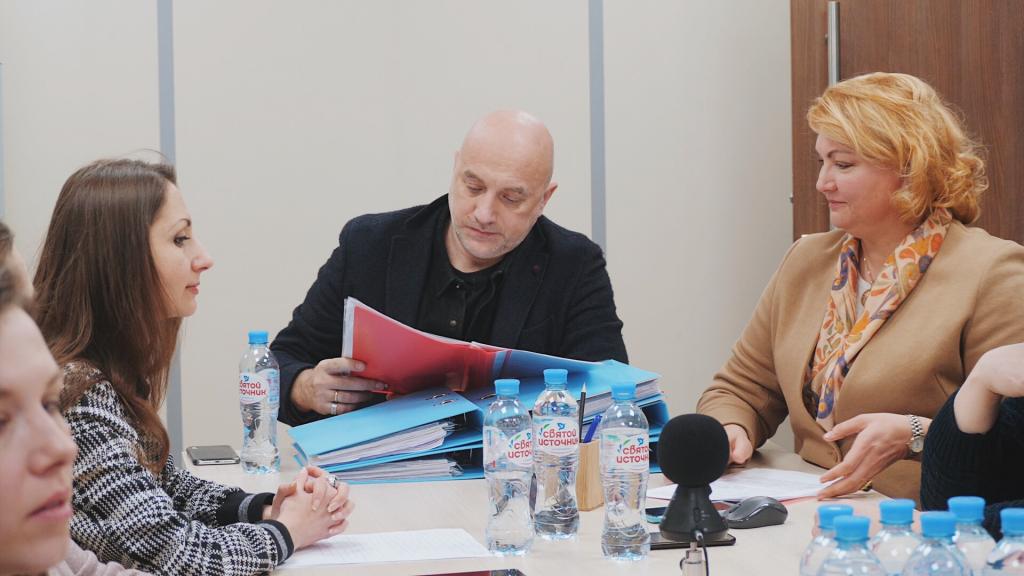 Встреча лидеров Объединенной партии с представителями родительского сообщества по вопросам реформы образования 1