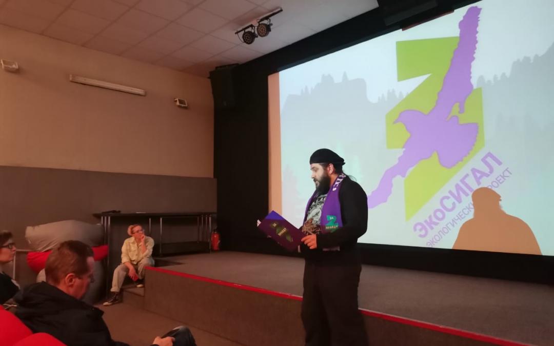 Активисты Движения Захара Прилепина в Новосибирской области приняли участие в экологическом фестивале «Час земли»