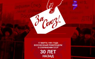 Гвардия Захара Прилепина обратилась с открытым письмом к бывшим республикам СССР
