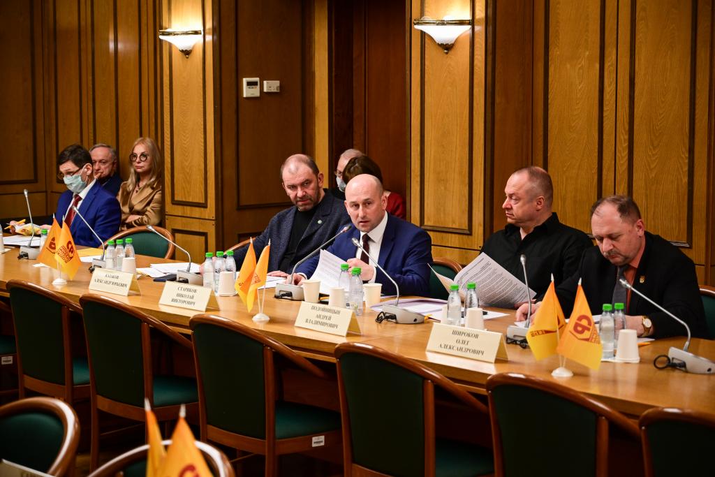 25 марта состоялось заседание программного комитета Объединенной партии 6