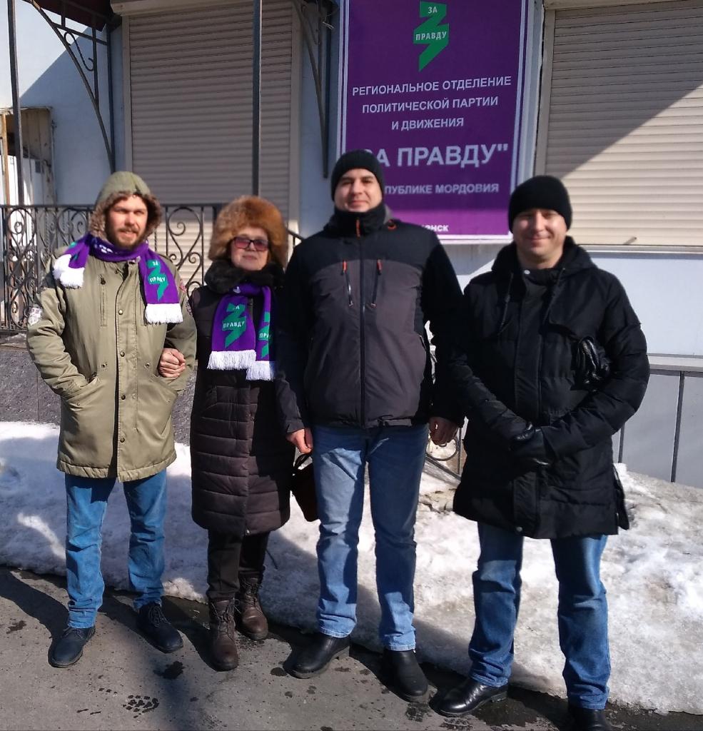 Движение Захара Прилепина в Мордовии приняло гостей из Пензы 1