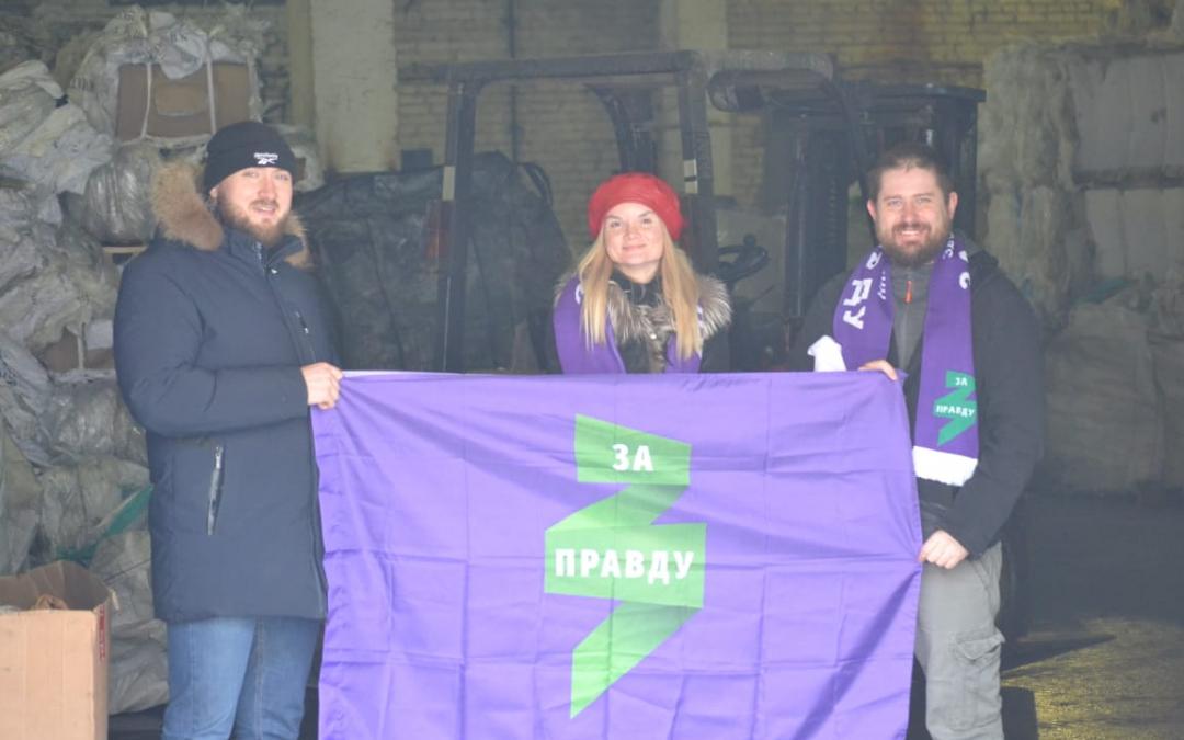 Гвардия Захара Прилепина в Александрове больше узнала о переработке вторсырья