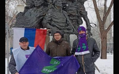 Акция памяти Виталия Маргелова в Перми