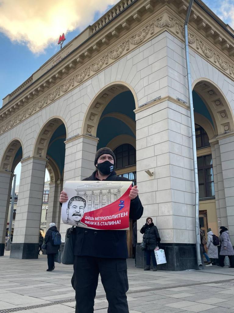 Увековечим вклад Сталина в строительство метрополитена 2
