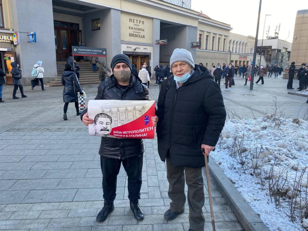 Увековечим вклад Сталина в строительство метрополитена 1