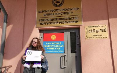 Гвардия Захара Прилепина в Екатеринбурге напомнила дипломатам о развале СССР