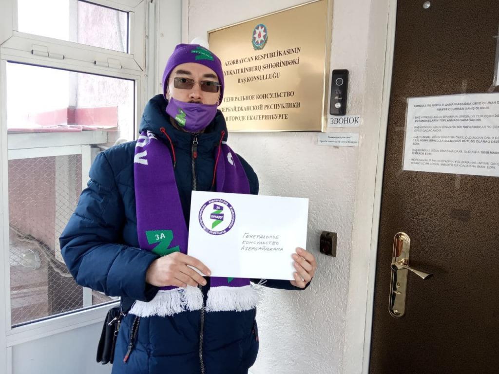 Гвардия Захара Прилепина в Екатеринбурге напомнила дипломатам о развале СССР 4