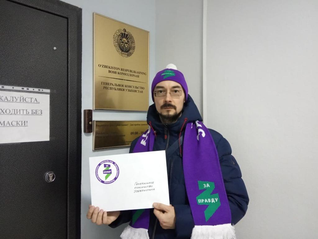 Гвардия Захара Прилепина в Екатеринбурге напомнила дипломатам о развале СССР 1