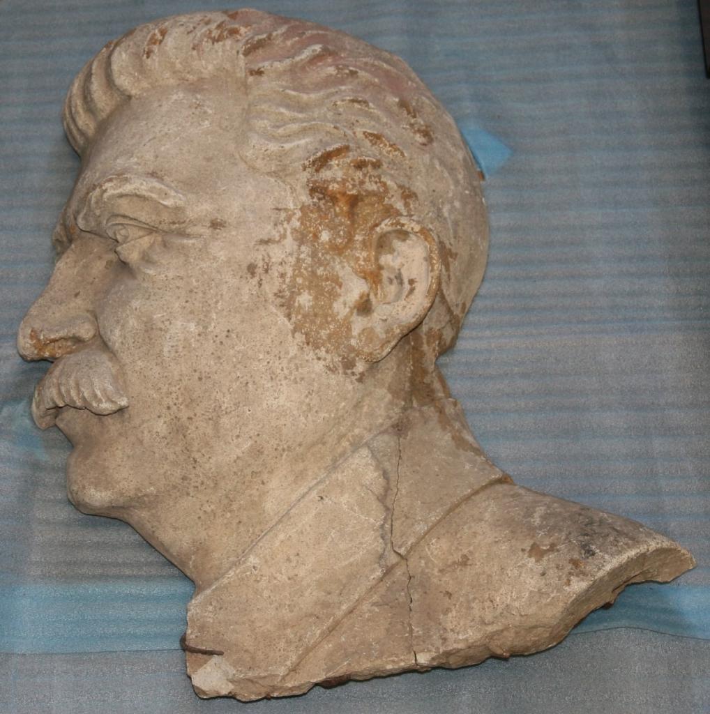 Барельеф Сталина в Екатеринбурге найден 1
