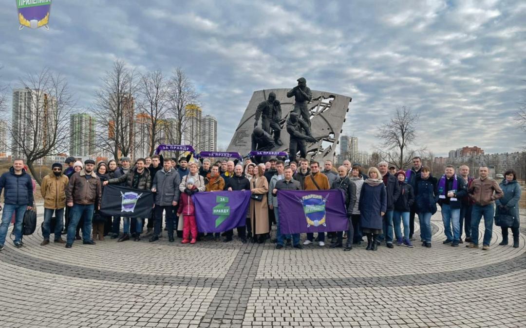 Встреча и прогулка «За Правду» в Санкт-Петербурге
