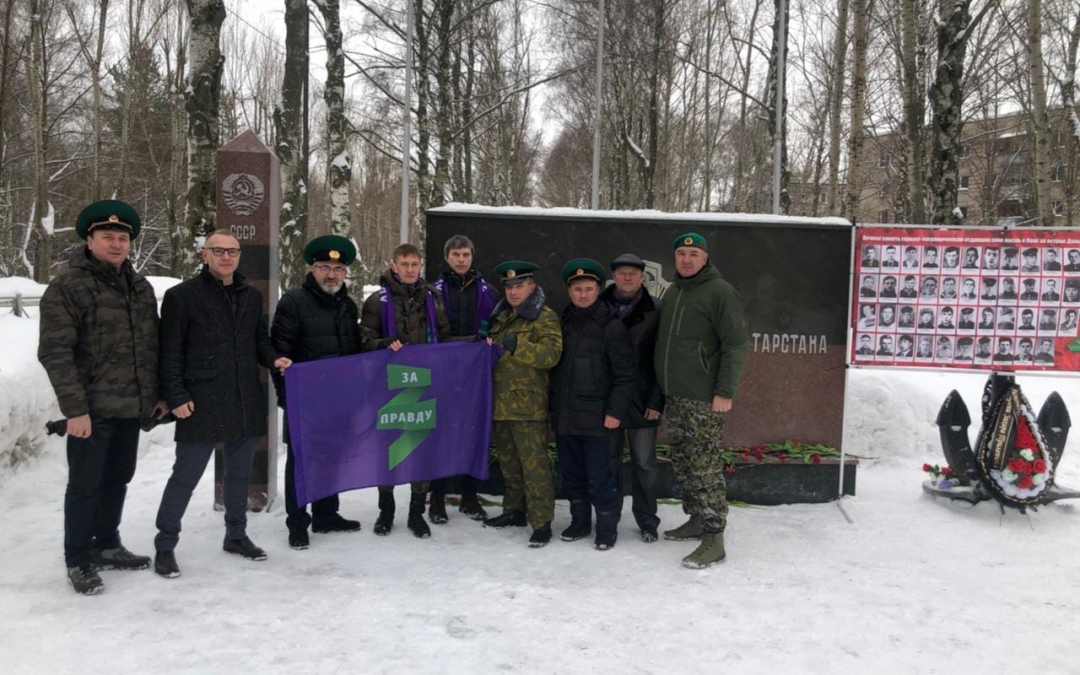 В Казани почтили память героев-пограничников