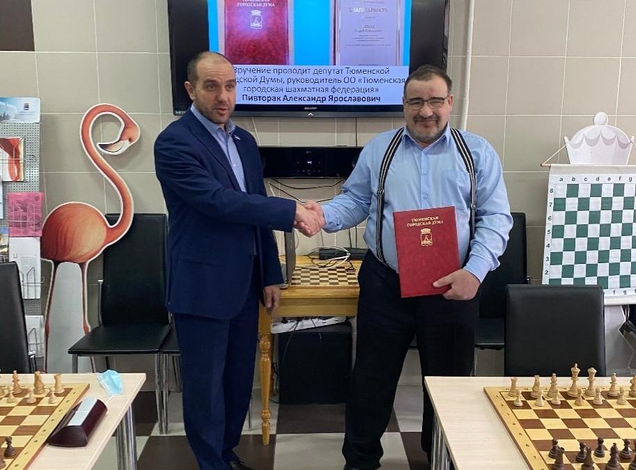 Награждение активиста Движения Захара Прилепина в Тюмени