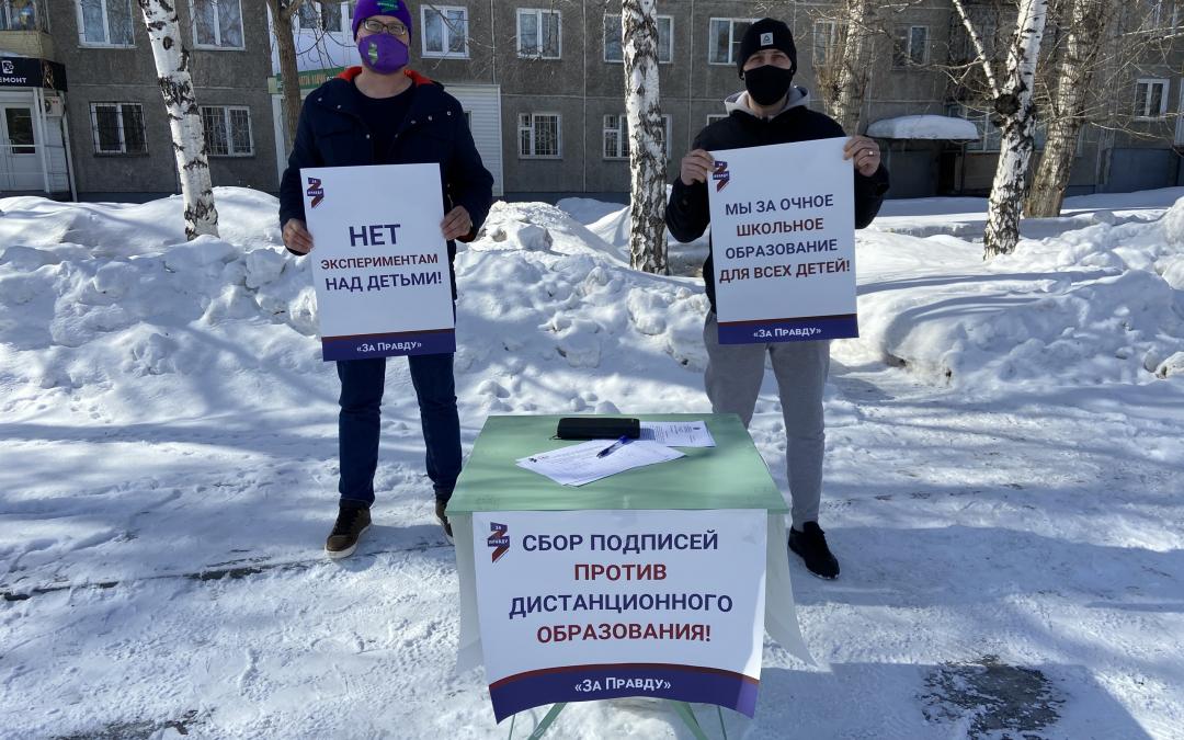 Алтайский край против ЦОС