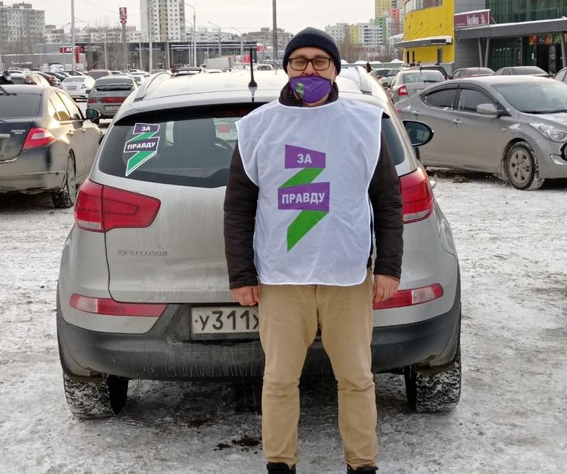 Автоволонтёры Движения Захара Прилепина в Уфе не дремлют