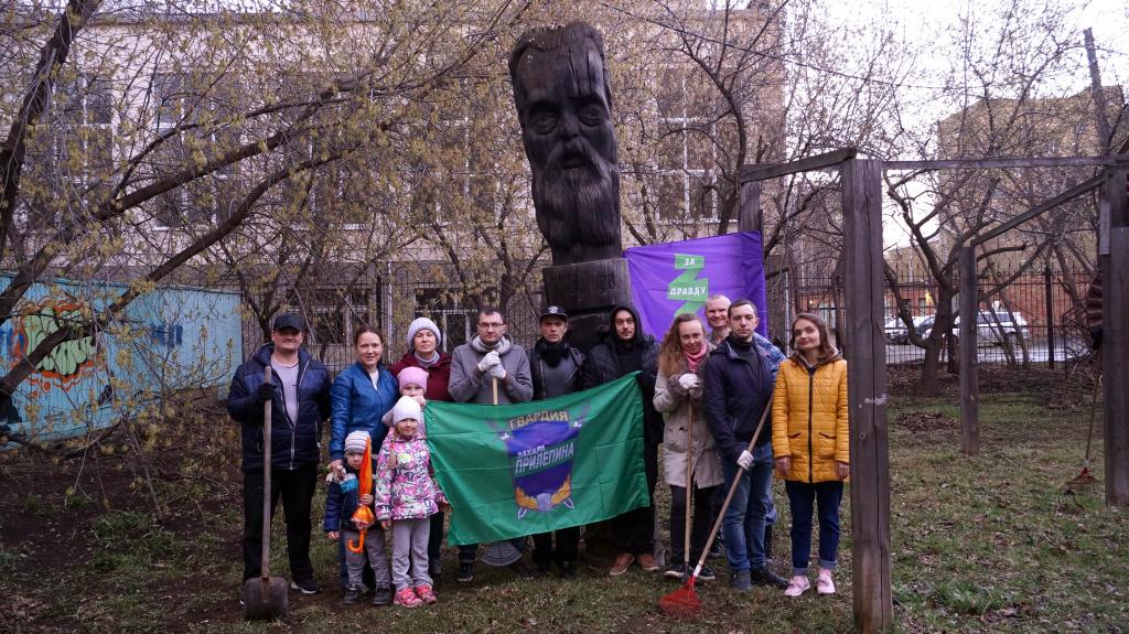 Активисты Движения Захара Прилепина провели уборку территории музея Павла Бажова в Екатеринбурге 1