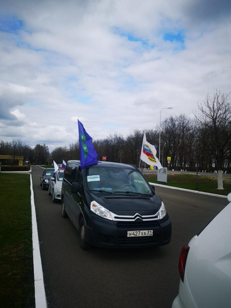 Автопробег к Прохоровскому полю в День охраны труда 2