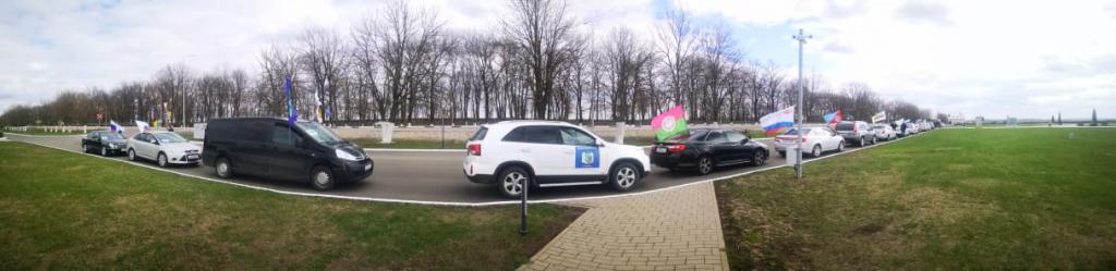 Автопробег к Прохоровскому полю в День охраны труда 1