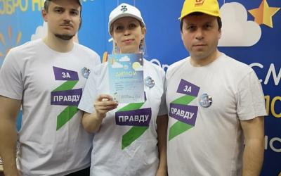 Движение Захара Прилепина в Белгороде участвует в благотворительной акции в поддержку детей с онкологией