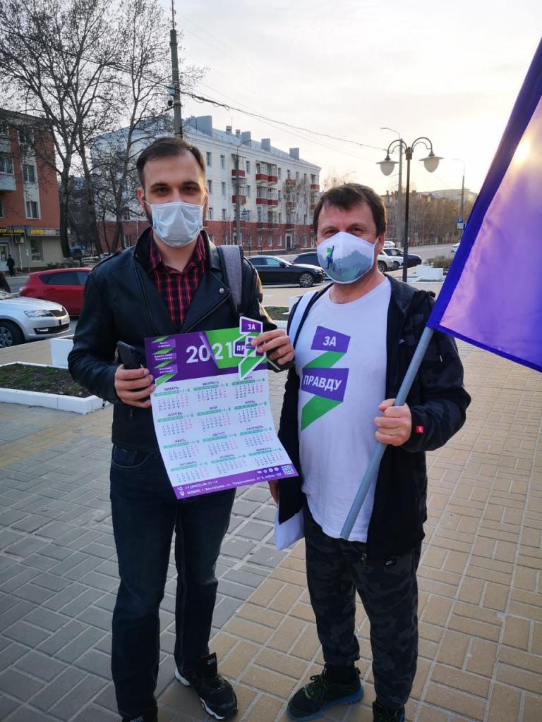 По всей России прошли акции Движения Захара Прилепина в честь 60-летия первого полета человека в космос 25