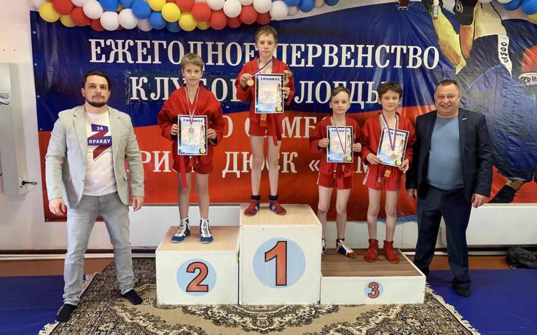 Турнир по самбо в Вологодской области