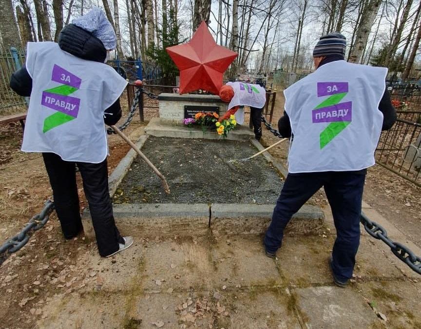 Первая акция Движения Захара Прилепина Волховского района Ленинградской области