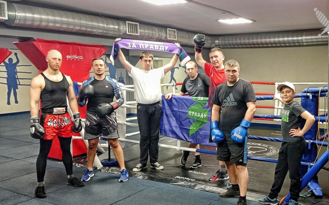 Бокс в Воронеже для всех