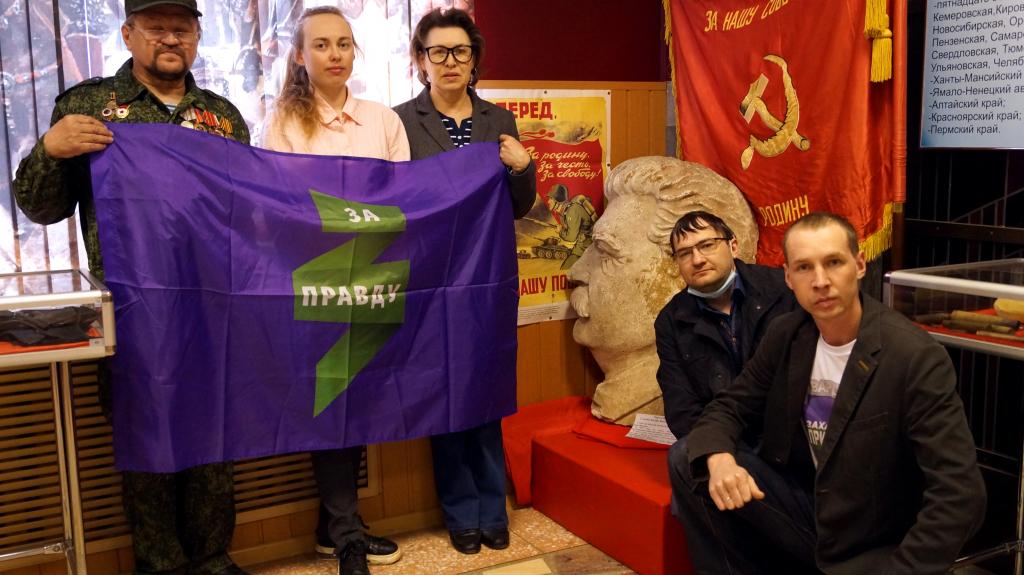 Пропавший барельеф Сталина был представлен на выставке в Доме офицеров в Екатеринбурге 1
