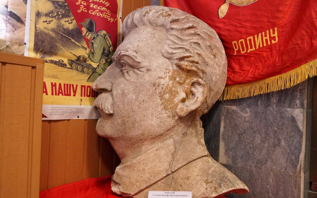 Дом офицеров в Екатеринбурге украсит памятник Сталину