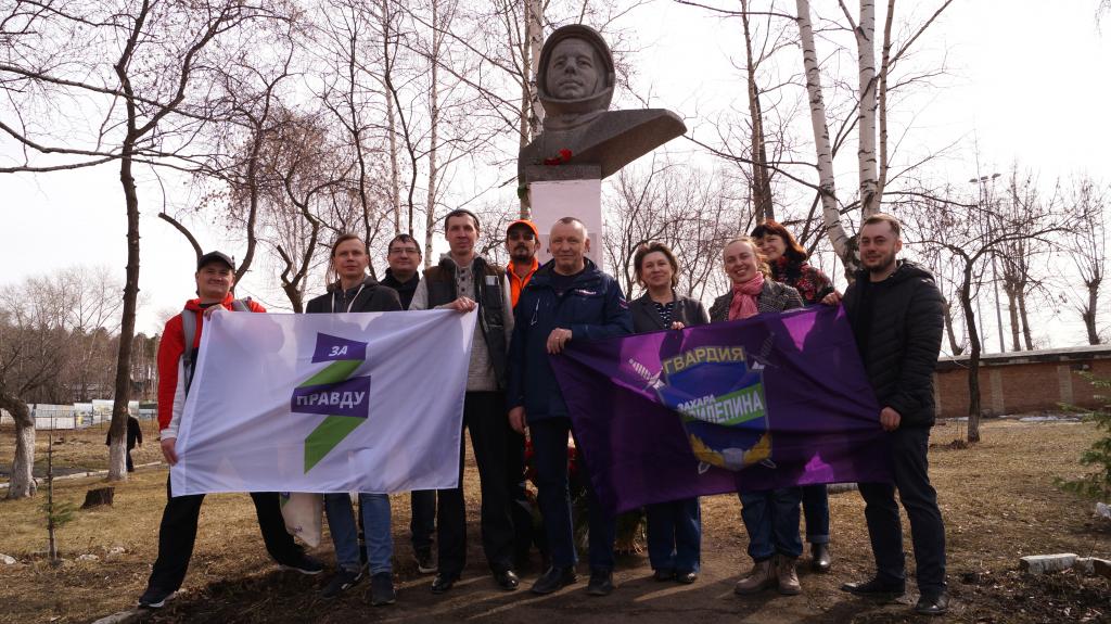 По всей России прошли акции Движения Захара Прилепина в честь 60-летия первого полета человека в космос 38