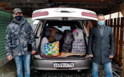 Гуманитарная помощь для нуждающихся Заречного