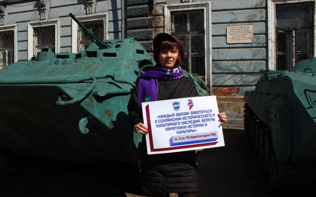 В День всемирного наследия Движение Захара Прилепина громко заявляет о его проблемах