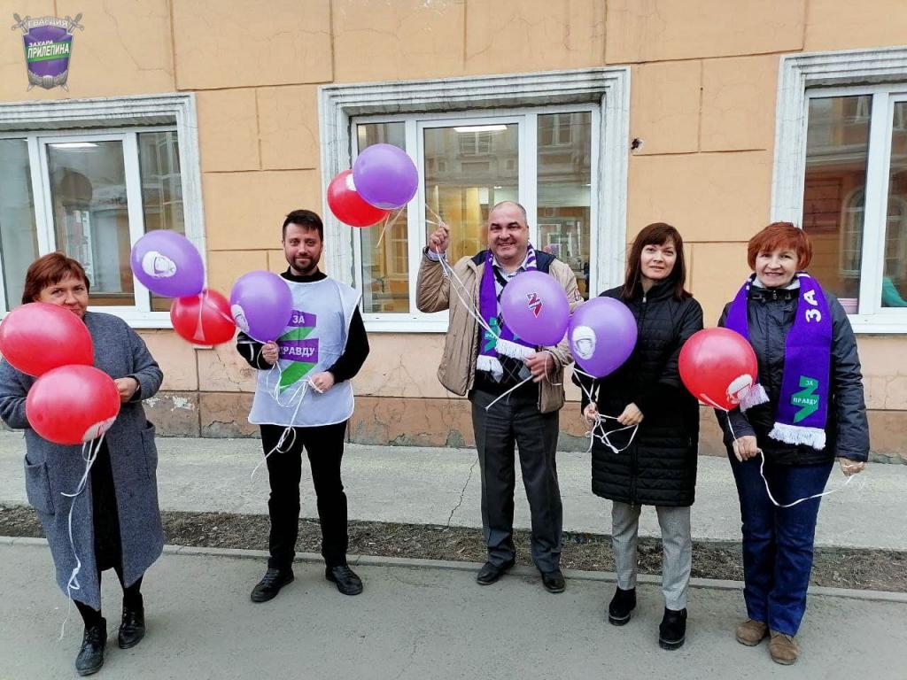 По всей России прошли акции Движения Захара Прилепина в честь 60-летия первого полета человека в космос 16