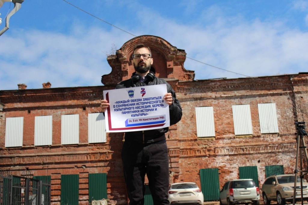 В День всемирного наследия Движение Захара Прилепина громко заявляет о его проблемах 12