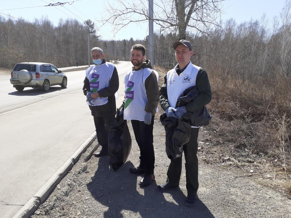 Движение Захара Прилепина в рамках проекта ЭкоСигал продолжает эстафету субботников по всей России 1