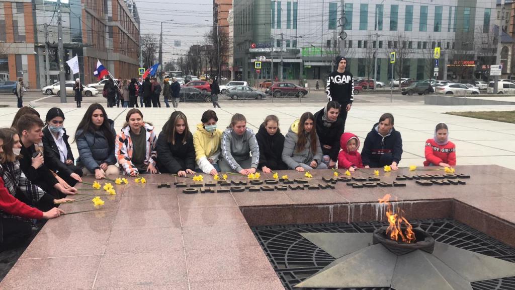 Молодёжь России должна дружить 2
