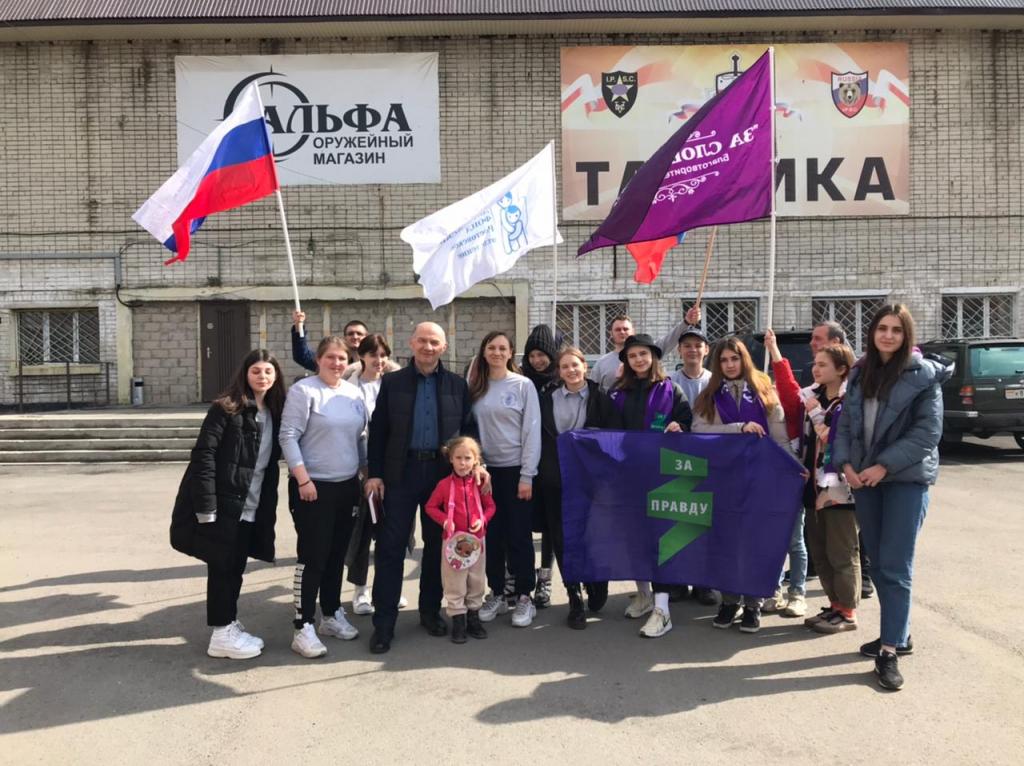 Молодёжь России должна дружить 5