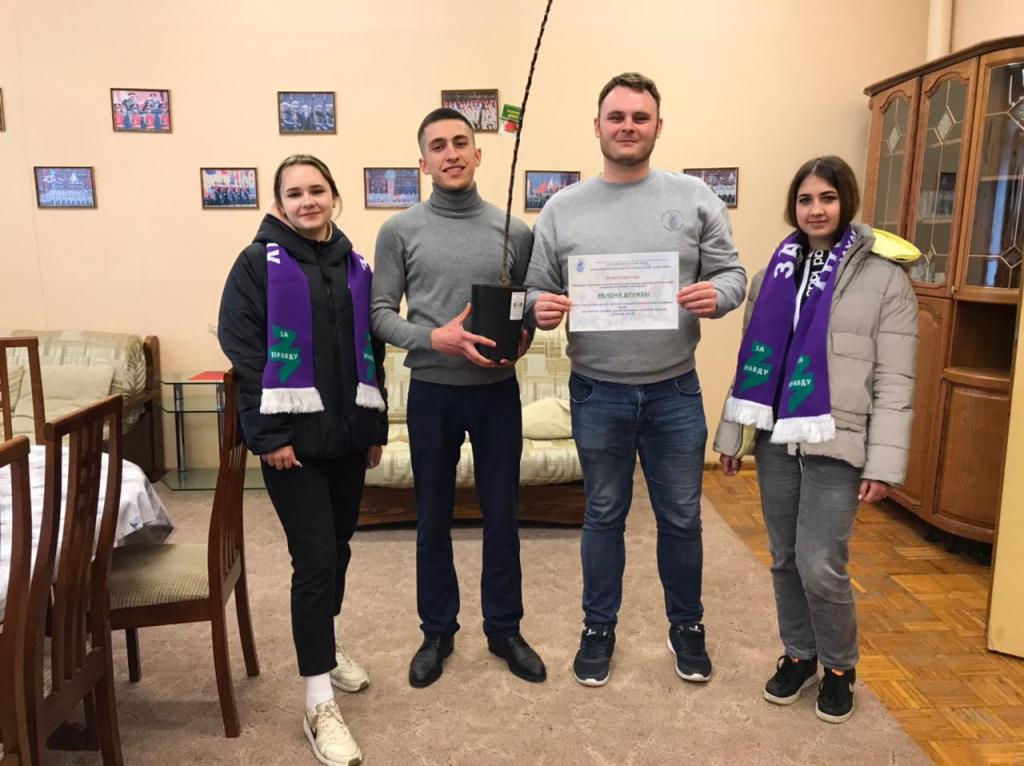 Молодёжь России должна дружить 11
