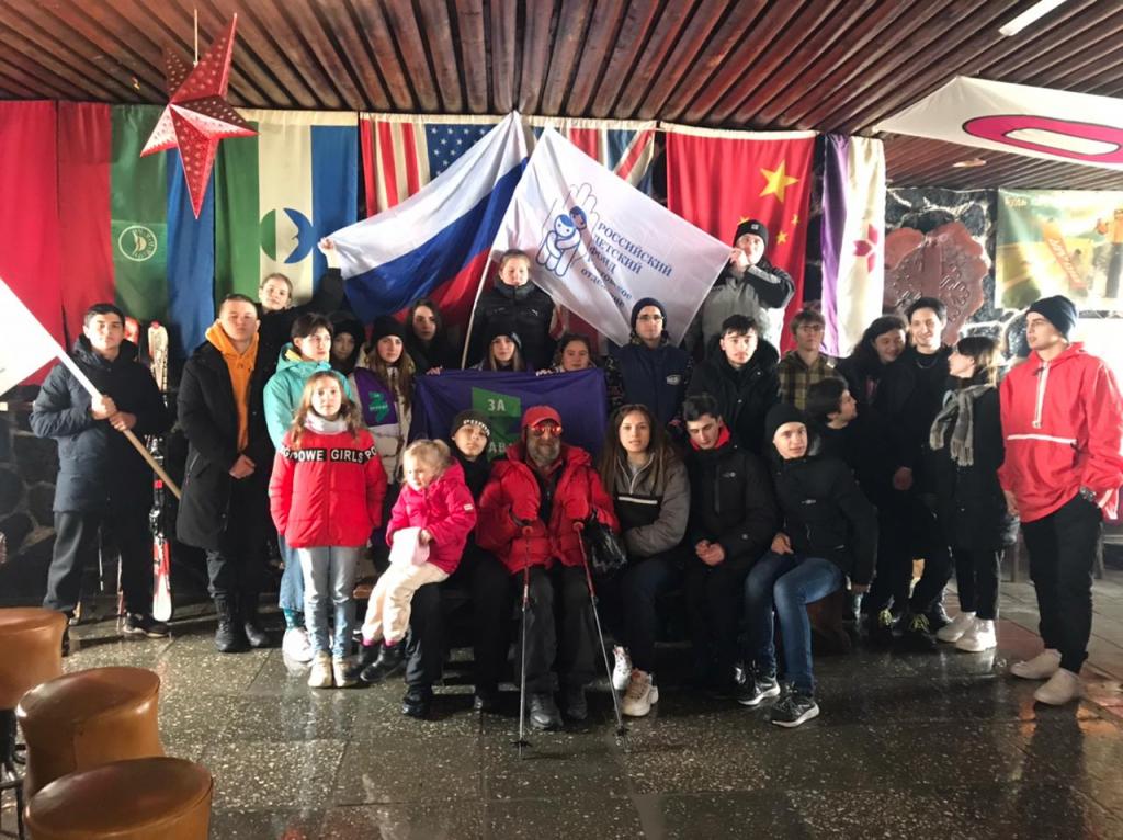 Молодёжь России должна дружить 4