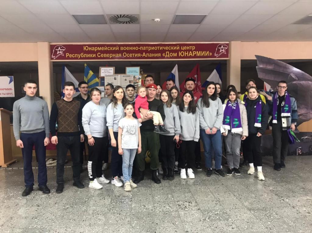 Молодёжь России должна дружить 7